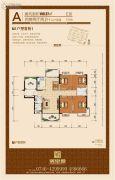 舜皇城4室2厅2卫149平方米户型图