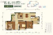 北辰朗诗南门绿郡3室2厅1卫96平方米户型图