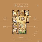 华新城�Z园3室2厅2卫128平方米户型图