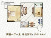 岳塘映象2室1厅1卫61平方米户型图