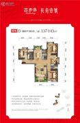 百步亭长青壹号4室2厅2卫137--143平方米户型图