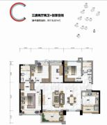 华发峰尚3室2厅2卫118平方米户型图