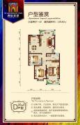 西辰美景2室2厅1卫100--105平方米户型图