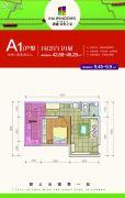 涌鑫哈佛中心1室2厅1卫42--48平方米户型图