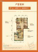 天都城・天澜3室2厅1卫0平方米户型图