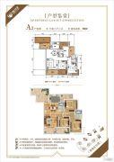 方圆中汇城3室2厅2卫103平方米户型图