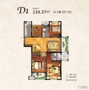 河枫御景4室2厅2卫134平方米户型图