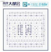 尚泽大都会46--65平方米户型图
