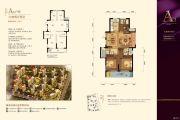 阳光郡3室2厅1卫118平方米户型图
