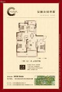 苏建名都城3室2厅1卫122平方米户型图