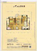 南充碧桂园3室2厅1卫96平方米户型图