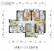 保利�W府里3室2厅1卫94平方米户型图