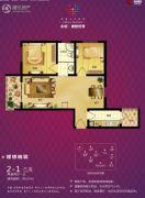 永恒理想世界2室2厅1卫90平方米户型图