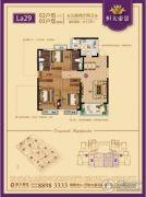 恒大帝景(备案名:聚亨景园)3室2厅2卫128平方米户型图