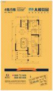 大悦花园3室2厅1卫101平方米户型图