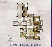 雅居乐御龙山2室4厅3卫0平方米户型图