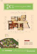 星河丹堤花园4室2厅2卫0平方米户型图