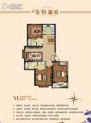 泰悦御庭3室2厅2卫143平方米户型图