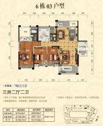顺江・帝景城Ⅱ期.帝�o3室2厅2卫183平方米户型图