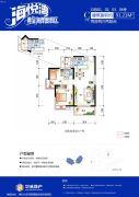 海悦湾2室2厅1卫91平方米户型图