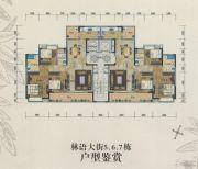 珠光流溪御景3室2厅2卫126平方米户型图