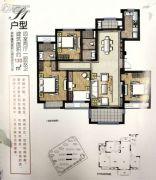 正大万物城2室2厅2卫130平方米户型图