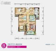 中铁西江悦2室2厅2卫98平方米户型图