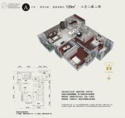 上东大道3室2厅2卫120平方米户型图