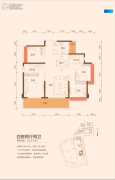 TCL康城四季4室2厅2卫132--133平方米户型图