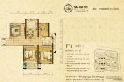 新河湾3室2厅1卫111平方米户型图