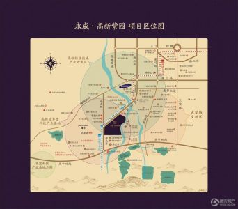 永威高新紫园