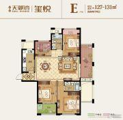 永成天御湾4室2厅2卫127--131平方米户型图