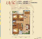 君悦珑庭3室2厅2卫135--137平方米户型图