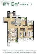 万科未来之城3室2厅2卫112平方米户型图