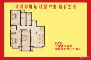 银河御凰苑3室2厅2卫137平方米户型图