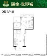 汇金・世界城2室1厅1卫109平方米户型图