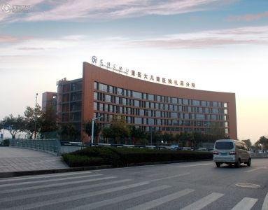 华侨城天际湾