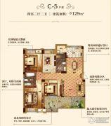 汇悦天地4室2厅2卫129平方米户型图