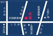 尚城名门交通图