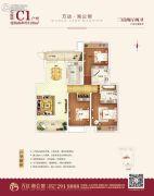 常德万达广场3室2厅2卫128平方米户型图