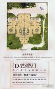 锦绣香江0室0厅0卫0平方米户型图