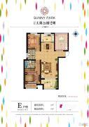 金海太阳公园二期2室2厅2卫0平方米户型图