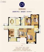 香开新城4室2厅2卫146--147平方米户型图