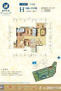 东田金湾3室2厅2卫138平方米户型图
