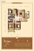 晋阳・峰�Z3室2厅2卫133平方米户型图
