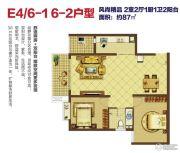 云投中心2室2厅1卫87平方米户型图