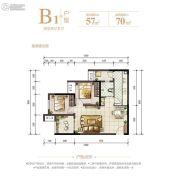 鲁能北渝星城2室2厅1卫57平方米户型图