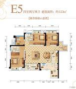 锦华都4室2厅2卫123平方米户型图