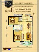 碧水蓝天Ⅱ期蓝山花园2室2厅1卫83--84平方米户型图