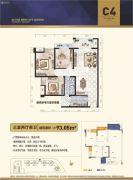 广发壹号3室2厅2卫113平方米户型图